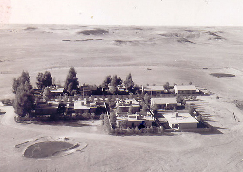 Aerial View of Upper Housing Area Badanah - 1962