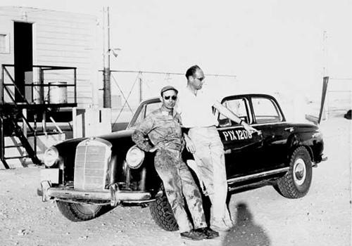 Early Days at Uwaigilah -1962