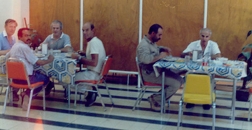 Last Lunch Served in Turaif Messhall – July 27, 1986