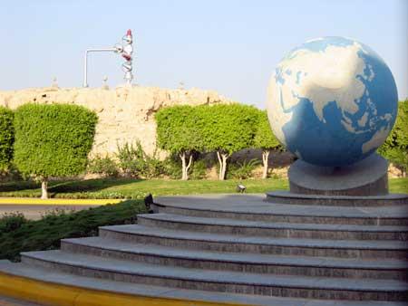 Saudi Aramco Oil Exhibit