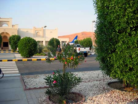 Shaybah Facilities