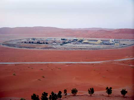 Shaybah Camp (1)